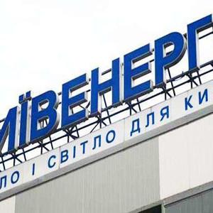 Требования ПАТ «Київенерго» к теплосчетчикам устанавливаемых в квартире