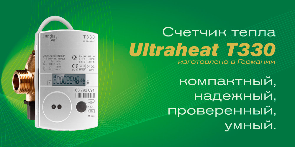 ultraheat-T330